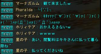 2011-02-13 01-42-39.jpg