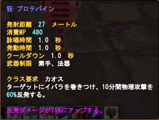 2011-03-09 23-08-51.jpg