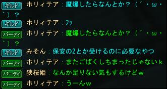 2011-03-28 23-21-46.jpg