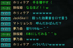 2011-03-28 23-22-06.jpg