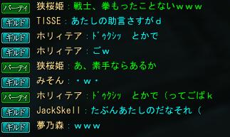 2011-03-28 23-22-16.jpg
