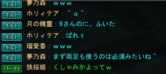 2011-03-28 23-22-20.jpg