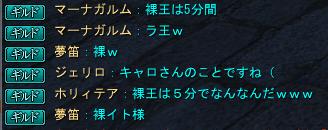 2011-04-01 01-38-50.jpg
