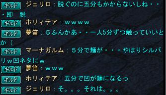 2011-04-01 01-38-56.jpg