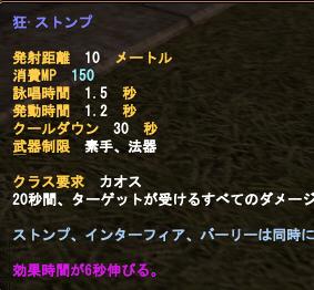 2011-04-01 23-33-23.jpg