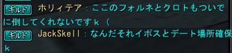 2011-05-14 20-01-03.jpg