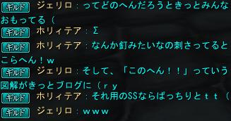 2011-06-11 01-34-58.jpg