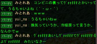 2011-06-20 23-57-46.jpg