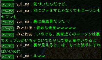 2011-06-20 23-58-42.jpg