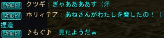 2011-06-23 20-01-17.jpg