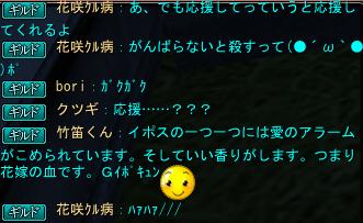 2011-07-08 00-44-46.jpg