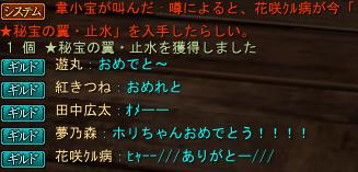 2011-07-14 23-41-24.jpg