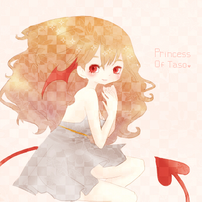 princessofipos.jpg