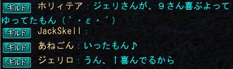 2011-03-14 22-33-03.jpg