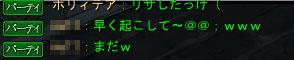 2011-03-18 00-38-24.jpg