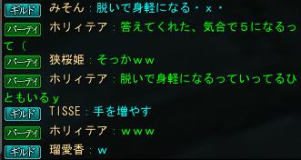 2011-03-28 23-22-03.jpg