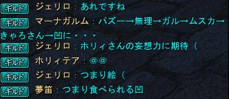 2011-04-01 01-39-06.jpg