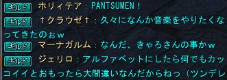 2011-04-01 01-39-16.jpg